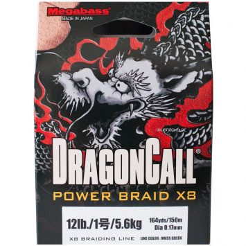 Megabass Dragon Call Power Braid X8